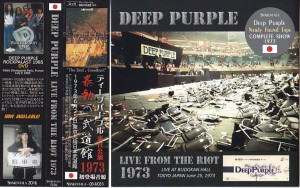 deeppurple-73live-from-riot1