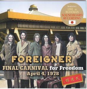 foreigner-final-carnival1