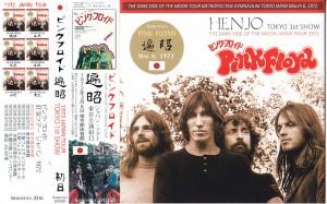 pinkfly-henjo-tokyo-1st-show1