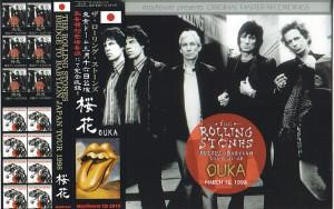rollingst-bridge-babylon-ouka1