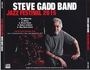 steve-gadd-band-jazz-festival2