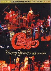 chicago-73-77-2terry-years1