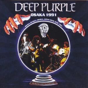 deeppur-91osaka1