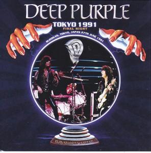 deeppur-91tokyo-final-night1