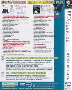 ericclap-94-95nbtb-special2