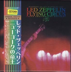 ledzep-flying-circus-40th-anniversary1