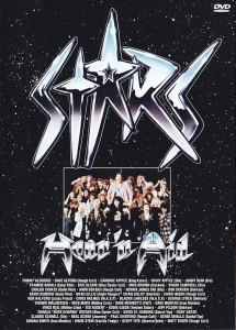 va-hear-n-aid-stars1