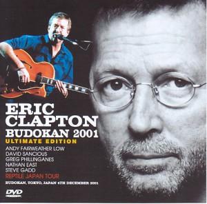 ericclap-01budokan-ultimate-edition1