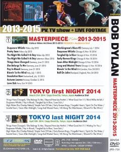 bobdy-13-15masterpiece2
