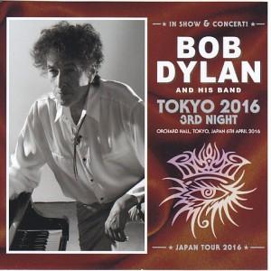 bobdy-tokyo-16-3rd-night1