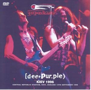 deeppurple-96-kiev1