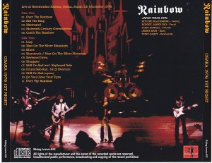 rainbow-osaka-76-1st-night2