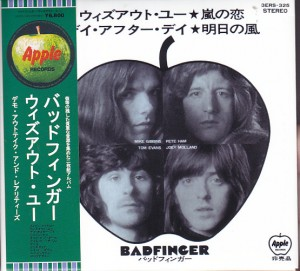 badfinger-without-you-68-75-demos-outakes1