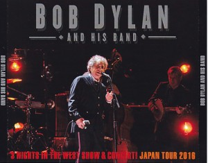 bobdy-band-3nights-west-show-concerts1