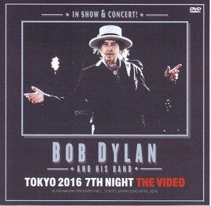 bobdy-band-tokyo-16-7th-night-video1
