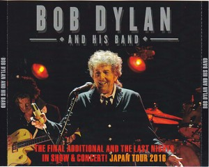 bobdy-final-additional-last-nights-japan-tour1