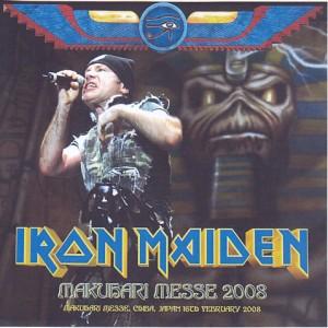 ironmaiden-08makuhari-messe1
