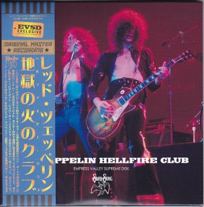 ledzep-hellfire-club1