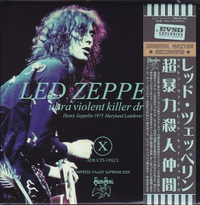 ledzep-ultra-violent-killer-droog5
