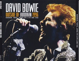 david-bowie-96outside-of-budokan5