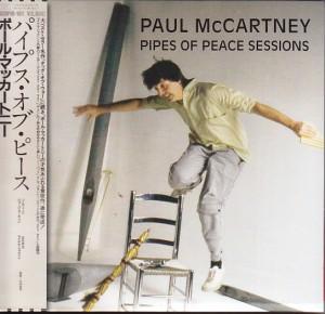 paul-mccartney-pipes-of-peace-sessions-scorpio1