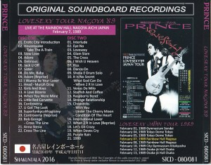prince-love-sexy-tour-nagoya2