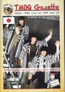 beatles-1966tokyo-book1