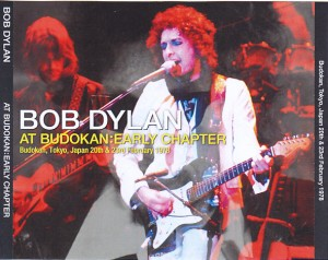 bobdy-at-budokan-early-chapter-2nd-edition1