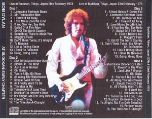 bobdy-at-budokan-early-chapter-2nd-edition2