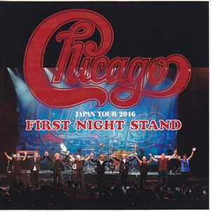 chicago-first-night-stand1