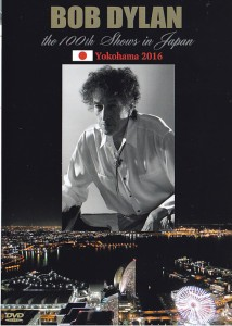 bobdy-100th-shows-in-japan1
