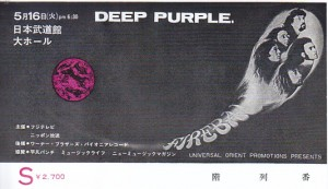 deeppurple-louder-than-everything-budokan4