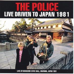 police-live-driven-japan1
