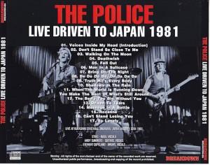 police-live-driven-japan2
