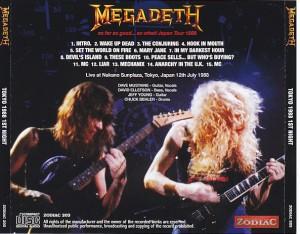 megadeth-tokyo-1988-1st-night2