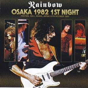 rainbow-osaka-1982-1st-night-blackbox1