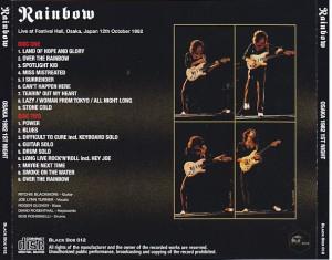 rainbow-osaka-1982-1st-night-blackbox2