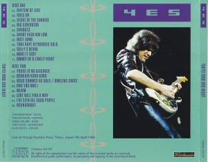 yes-tokyo88-3rd-night2