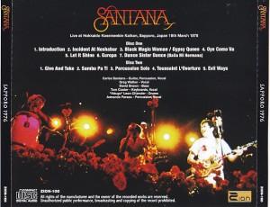 santana-76sapporo2