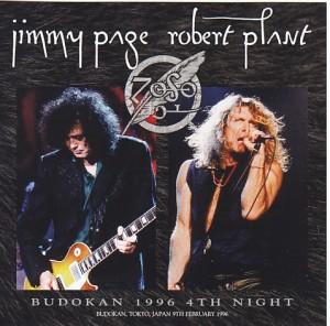 jimmypage-budokan-96-4th-night1
