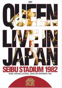 queen-82seibu-stadium1