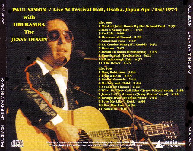 Bob Dylan - Live In Japan Vol. 7