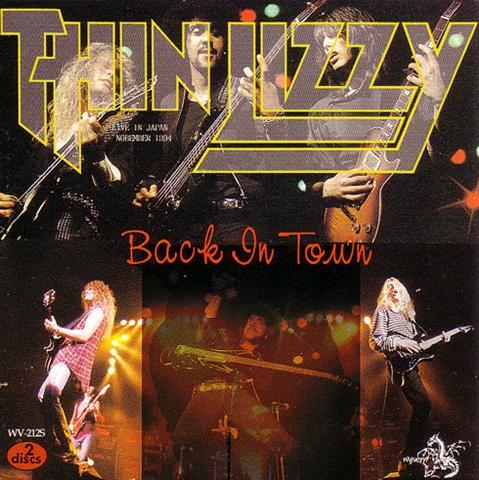 Thin Lizzy - Demolition