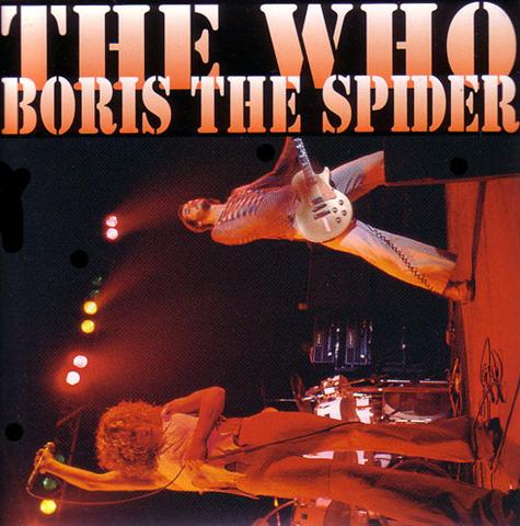 Who Boris The Spider 2cd Papersleeves Giginjapan
