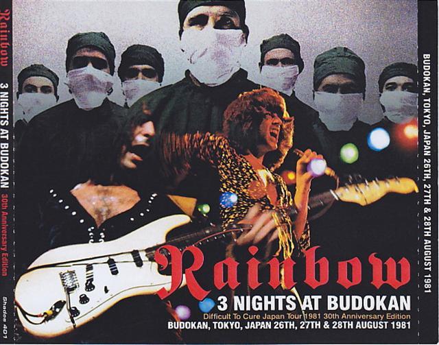 rainbow-3nights