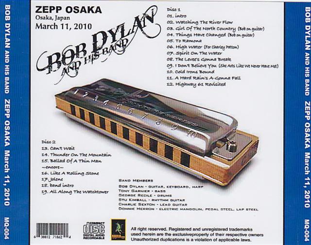 Led Zepp Hot Dog