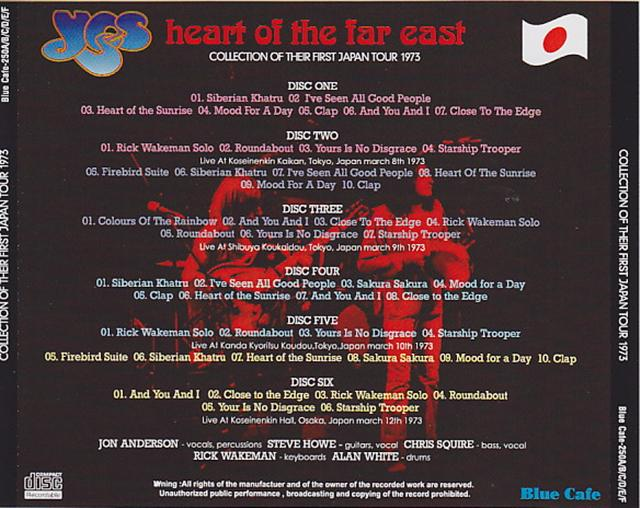 YES / Heart Of The Far East / 6CDR / Blue Cafe