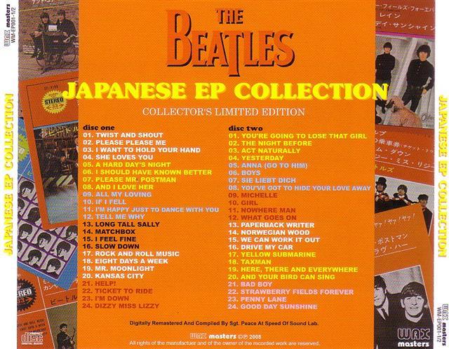 beatles-japan1