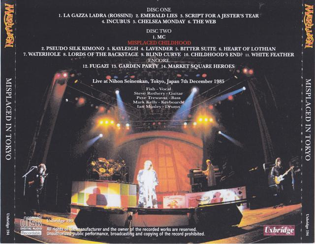 Madison Square Garden: Marillion / Misplaced In Tokyo / 2CDR