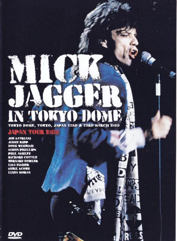 mickjagger-in-tokyo